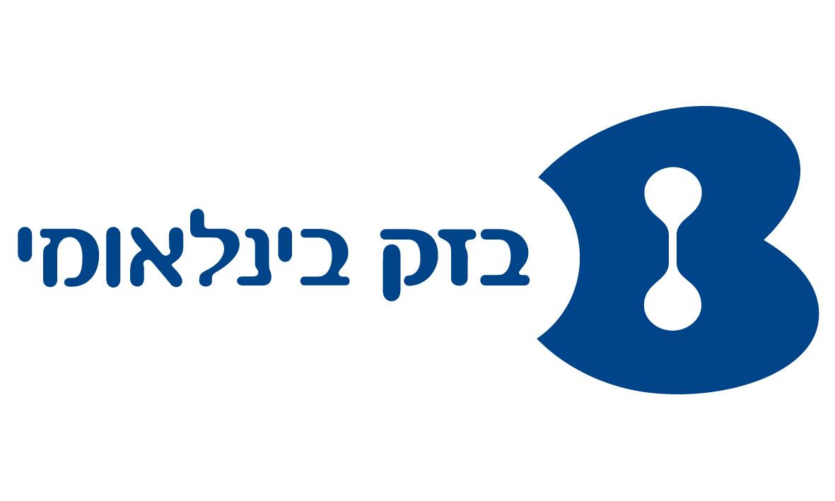 לוגו%20בזק%20בינלאומי%20(2)